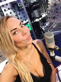 Елена Абитаева