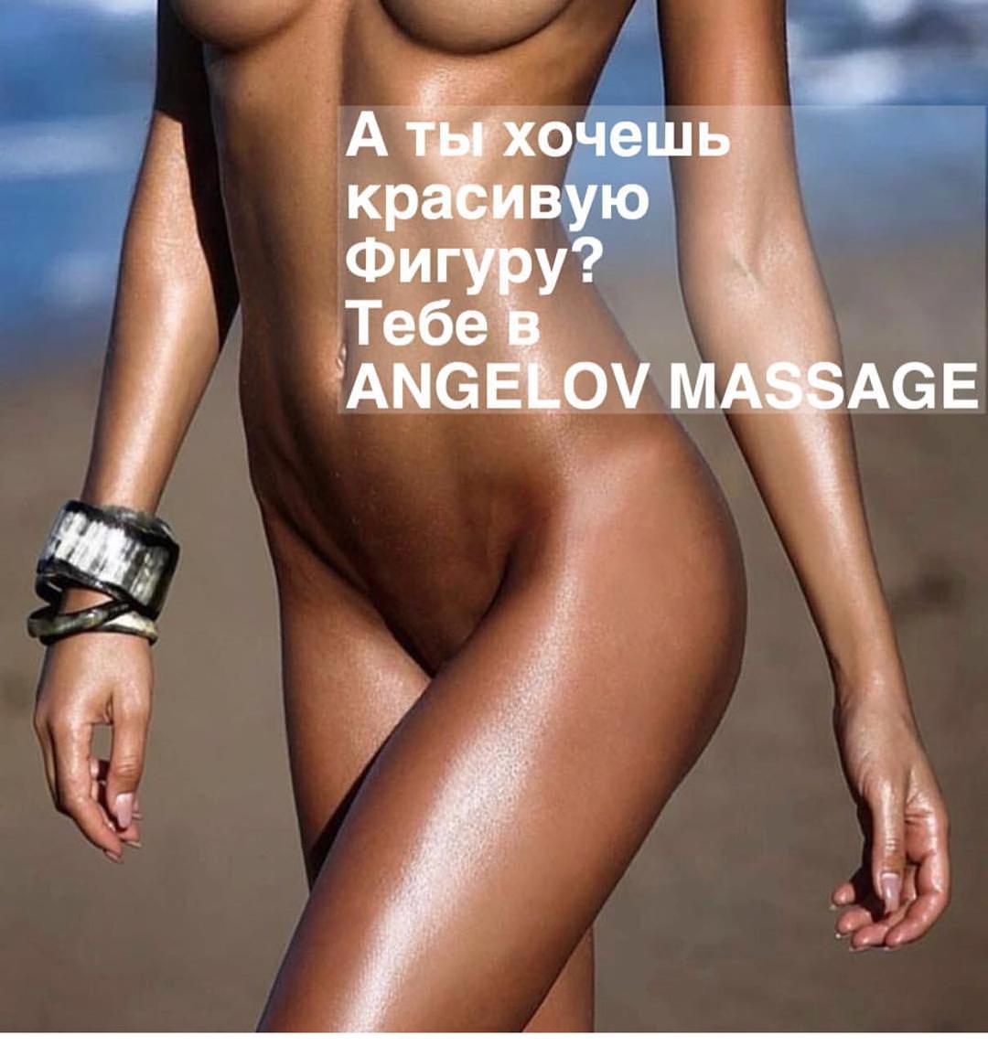Певица Asti: Краснодар! Девочки! В сезон всемирного похудения,только @angelov_massage_          В студии новейшие аппараты,правильно составленные Курсы коррекции фигуры,и хорошие скидки! Мастера вам подберут  курс коррекции фигуры,который состоит из кавитации,...
