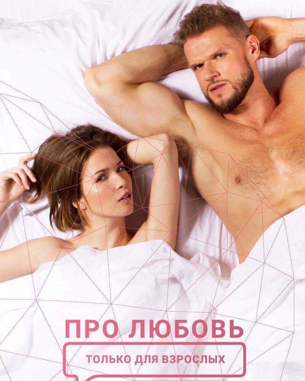 Лукерья Ильяшенко: Хо-хо! С 1 сентября в прокате #пролюбовь2     А самые избранные смогут увидеть фильм на закрытии Кинотавра 14 июня!!!@prolubov2017 @petta3399 @n.merkulova