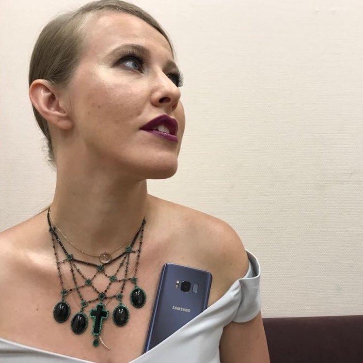 Ксения Собчак: Все своё ношу с собой